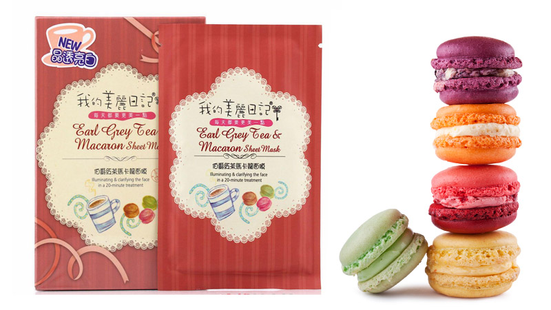 15 Macaron Inspired Beauty Products - Macaron Face Mask